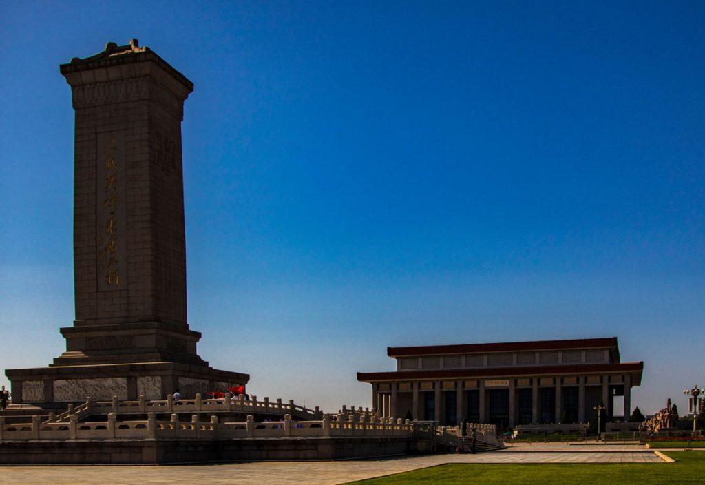 Pekin Yazlık Sarayı