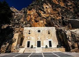 Antakya Saint Pierre Kilisesi