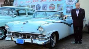 Hulusi Kentmen Aracı 1956 Model Ford Fairlane