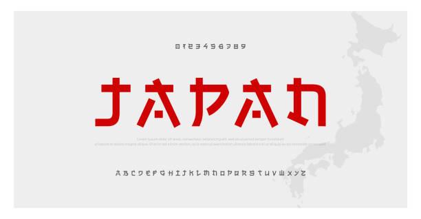 Japonya kooperatifçiliği