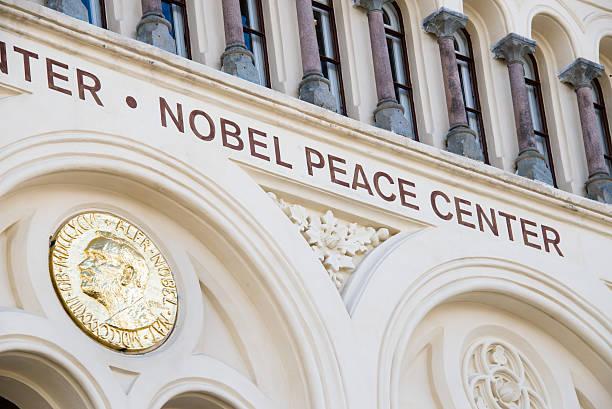 Nobel Merkezi, Oslo, Norveç